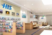 H.I.S.店舗イメージ