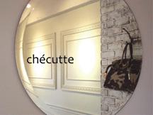 chécutte店舗イメージ