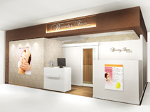 Beauty Face Premium店舗イメージ